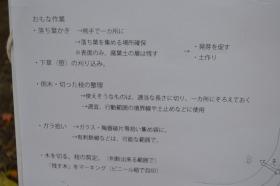DSC_0422-20131203