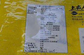 DSC_0103-20141111