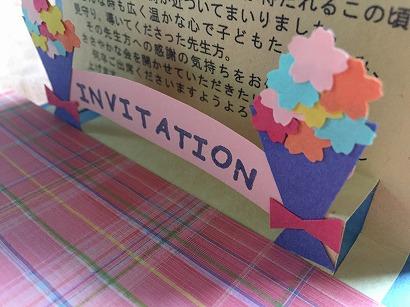 IMG_1775-20160320