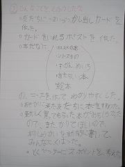 IMG_6627