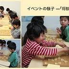 2月の将棋道場(第2回トーナメント)